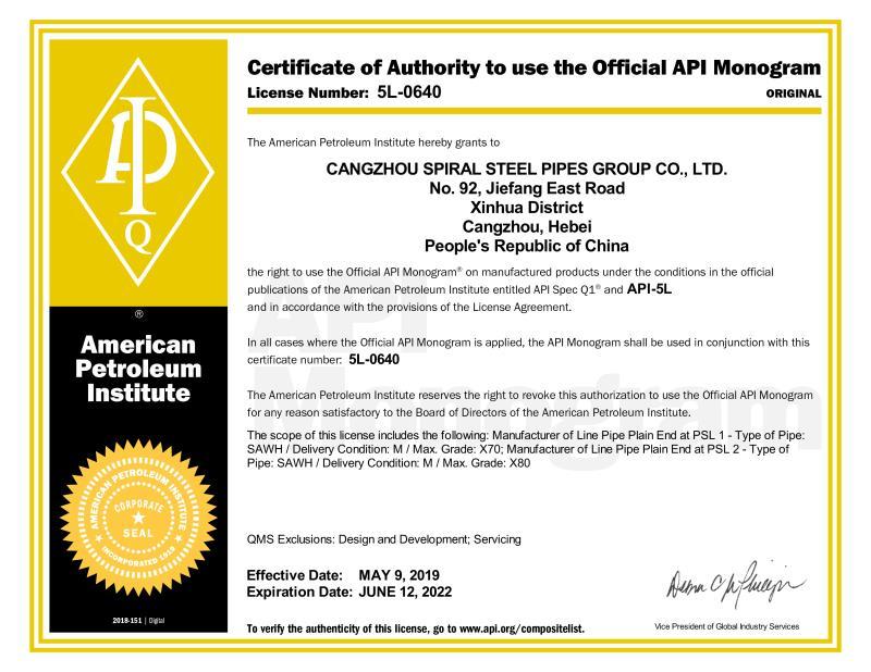美国石油学会API 5L认证企业